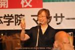 imec_yukionews_photo10